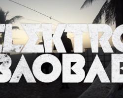Elektro baobab Dj set – Edsik & Faraï